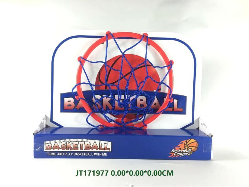 Basketball No.JT171977