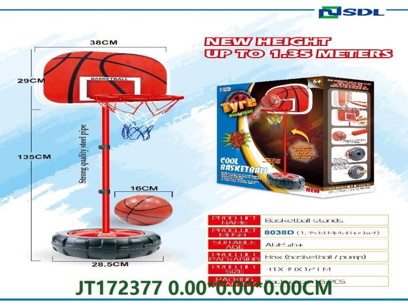 Basketball No.JT172377