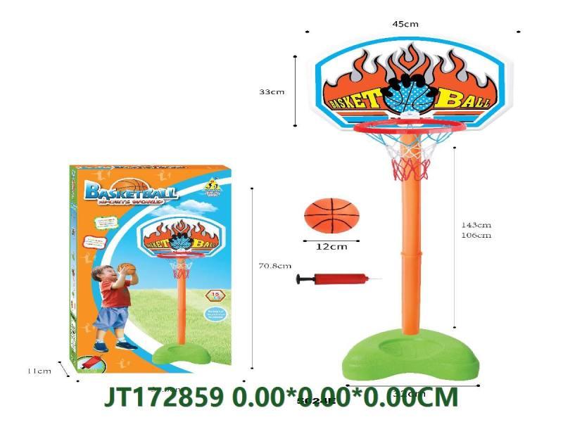Basketball No.JT172859