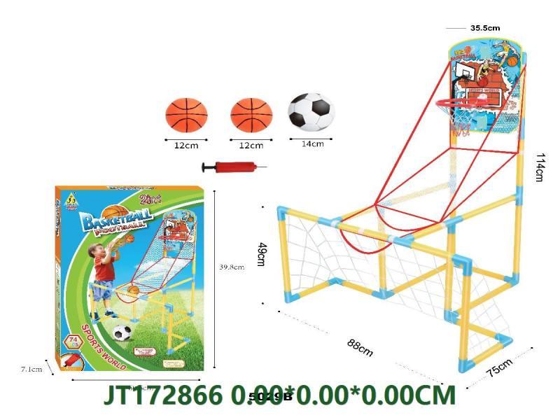 Basketball No.JT172866