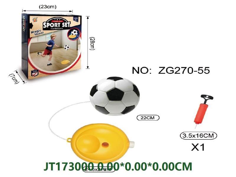 Football No.JT173000