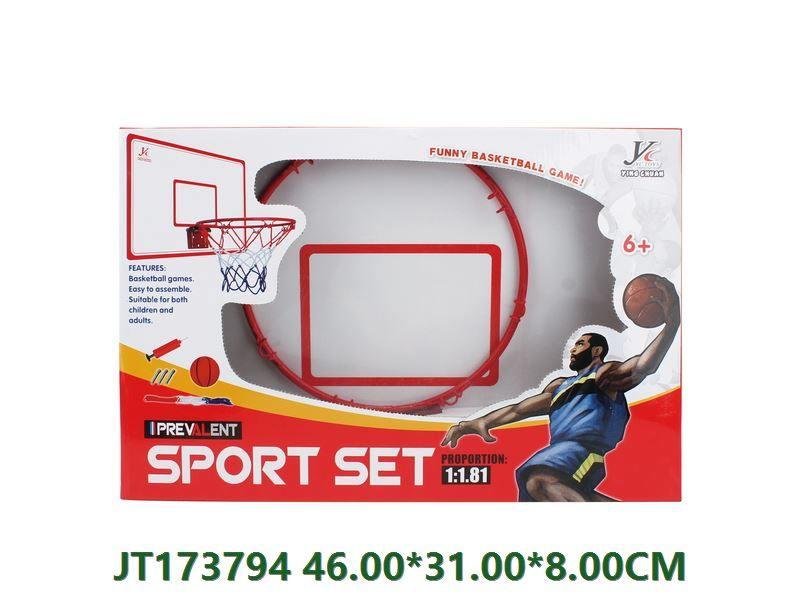Basketball No.JT173794