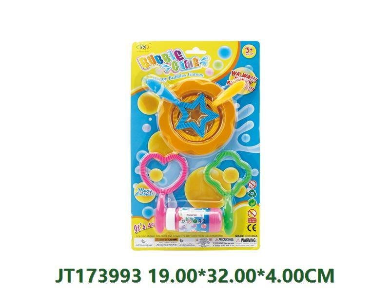 BUBBLE TOYS No.JT173993