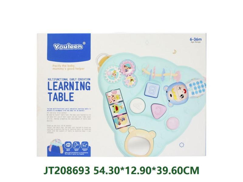 infant toys No.JT208693