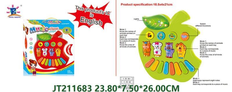 Intelligence toys No.JT211683