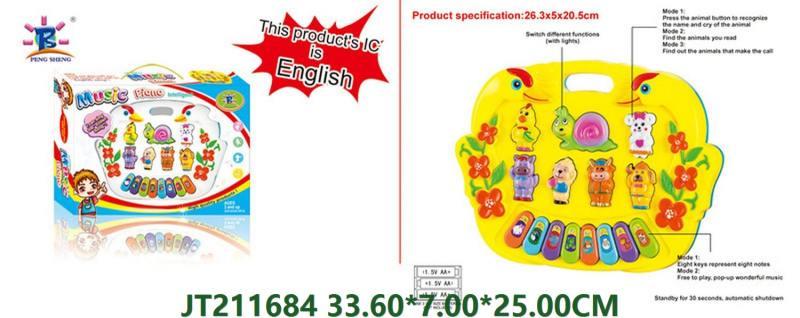 Intelligence toys No.JT211684
