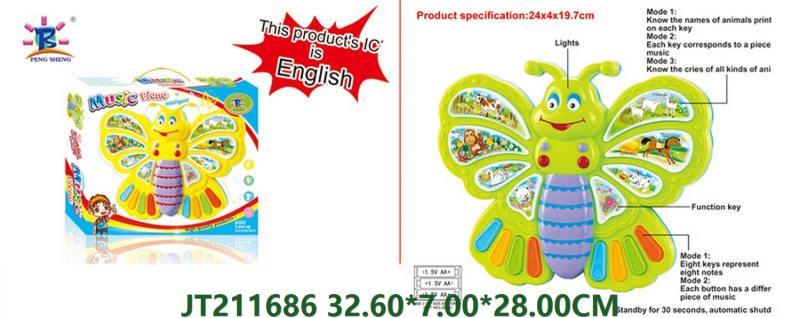 Intelligence toys No.JT211686