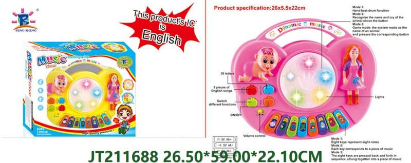 Musical Instrument No.JT211688