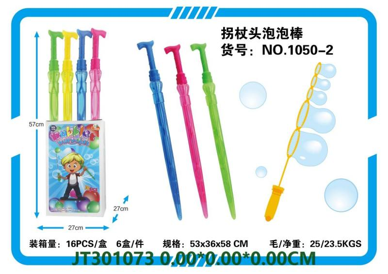 BUBBLE TOYS No.JT301073