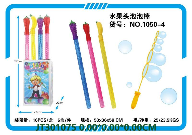BUBBLE TOYS No.JT301075