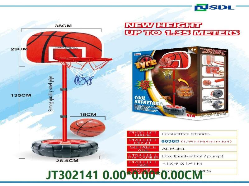 Basketball No.JT302141