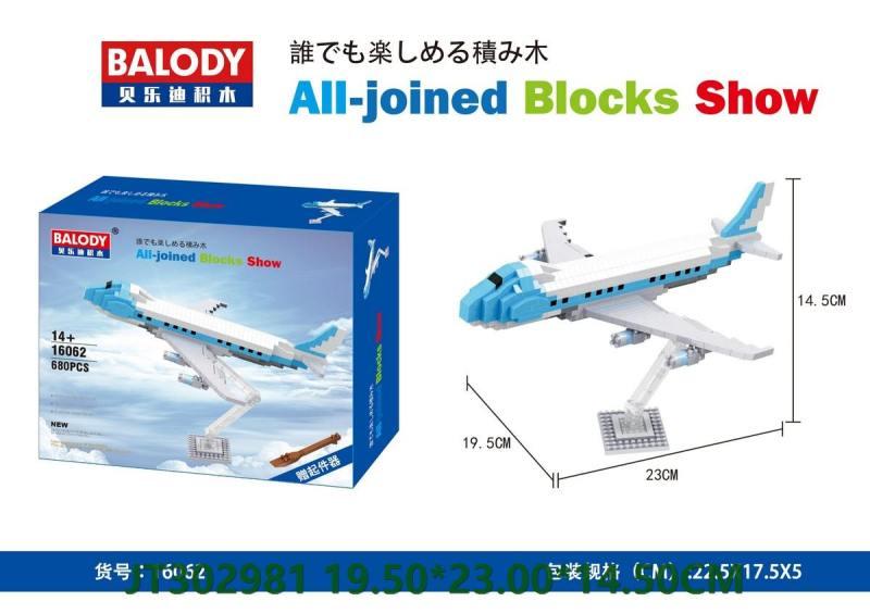 Bricks No.JT302981