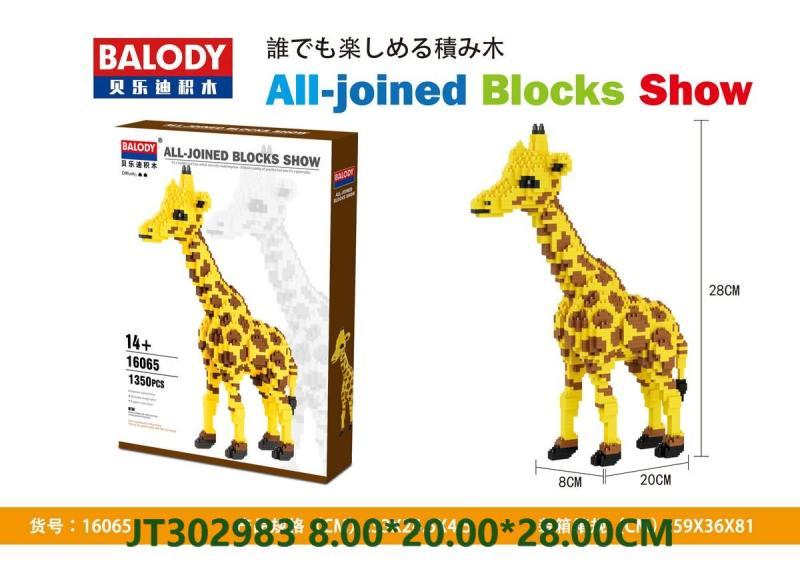 Bricks No.JT302983