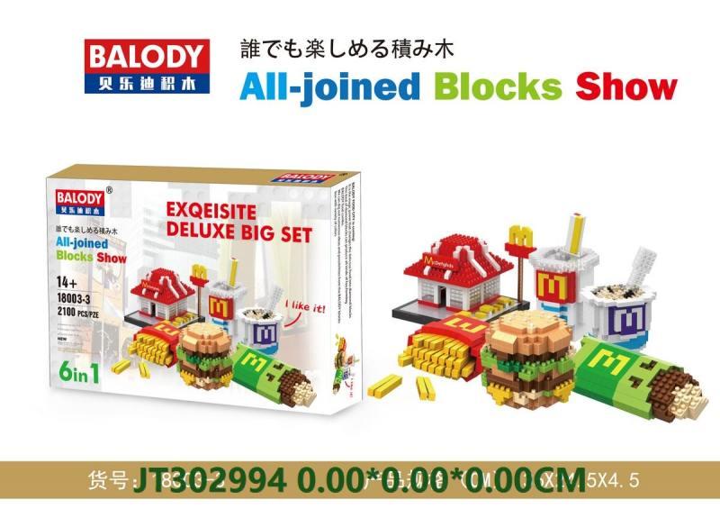 Bricks No.JT302994