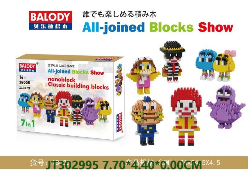 Bricks No.JT302995