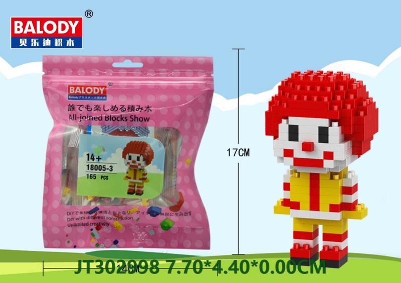 Bricks No.JT302998