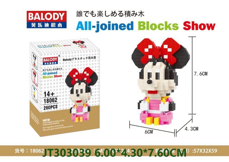 Bricks No.JT303039