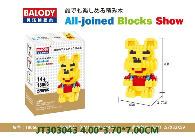 Bricks No.JT303043