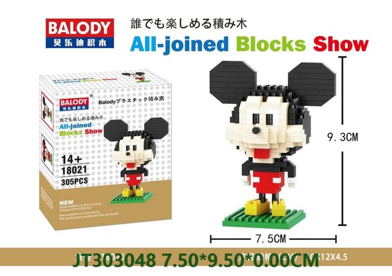 Bricks No.JT303048