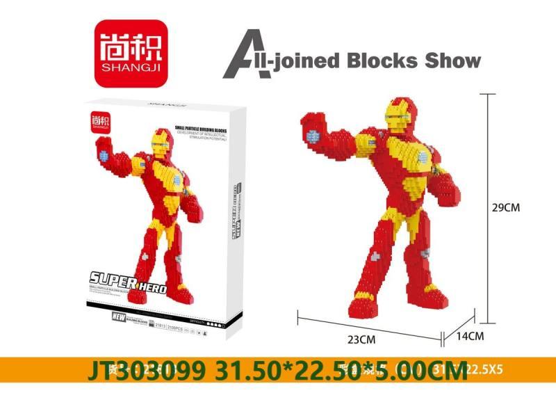 Bricks No.JT303099
