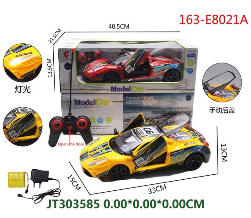 R/C Car No.JT303585