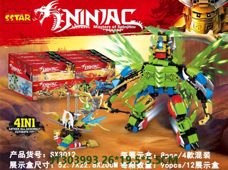 Bricks DESARMADO ARMADO No.JT303993