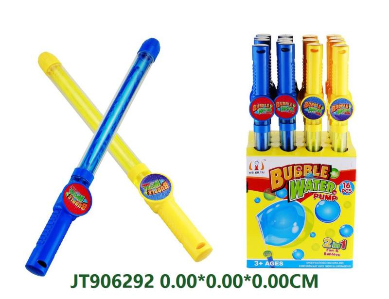 BUBBLE TOYS No.JT906292