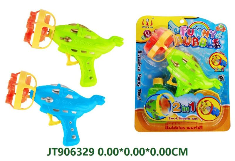 BUBBLE TOYS No.JT906329