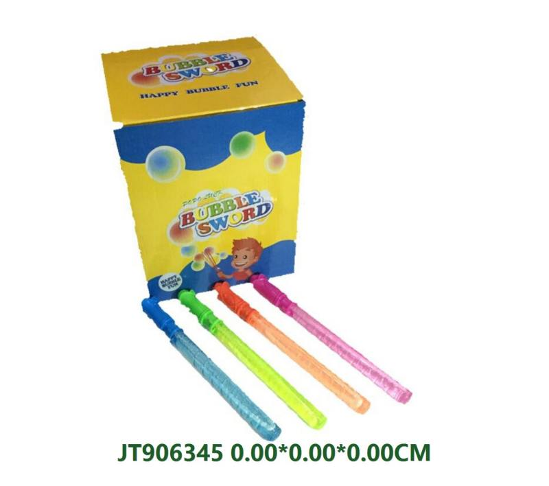 BUBBLE TOYS No.JT906345