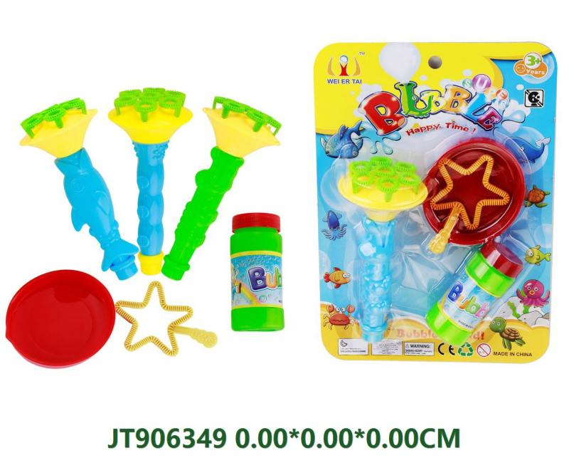 BUBBLE TOYS No.JT906349