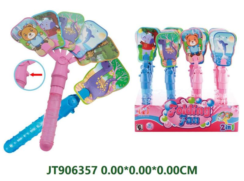 BUBBLE TOYS No.JT906357