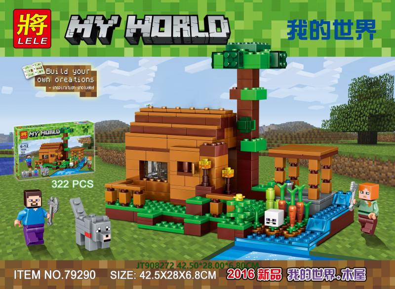 Bricks No.JT908272