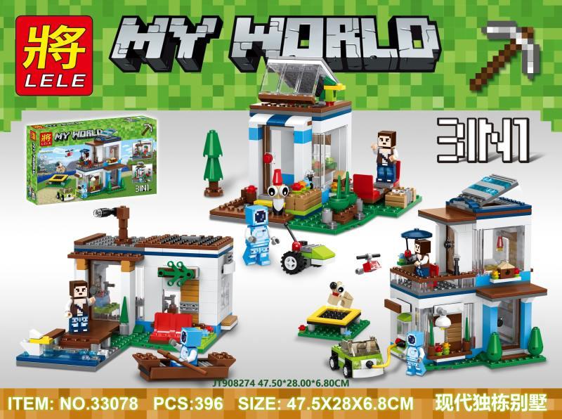 Bricks No.JT908274