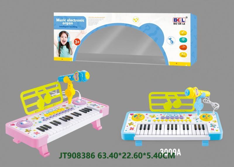 Musical Instrument nmúsica No.JT908386