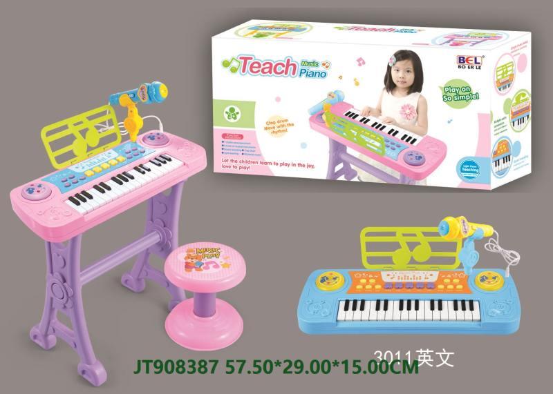 Musical Instrument nmúsica No.JT908387