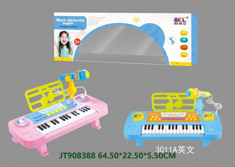 Musical Instrument nmúsica No.JT908388