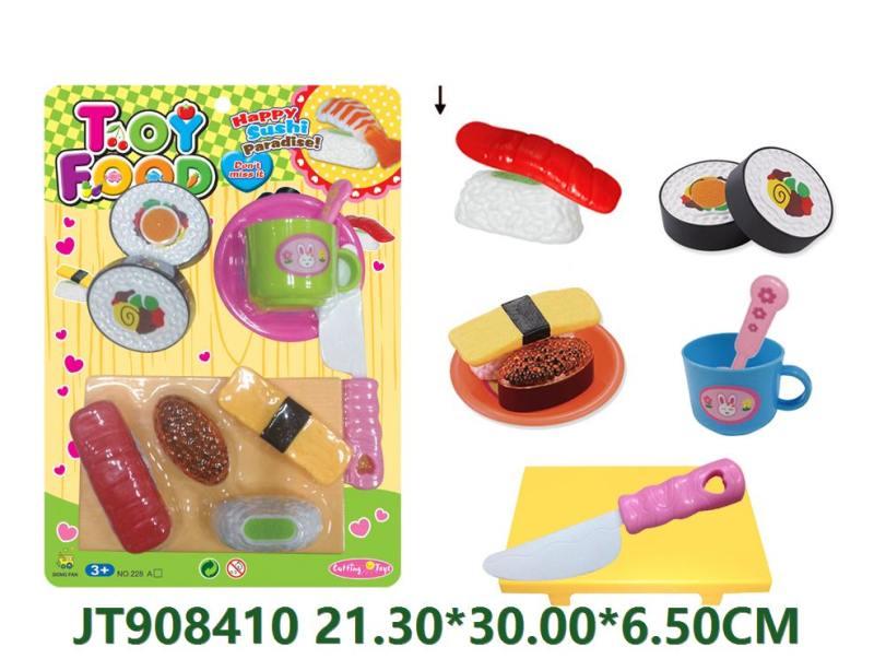 Kitchen play set No.JT908410