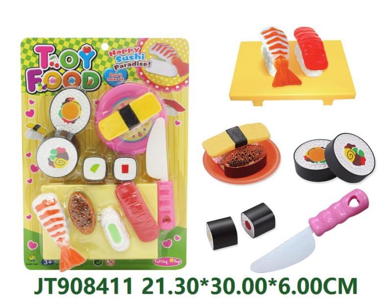 Kitchen play set No.JT908411