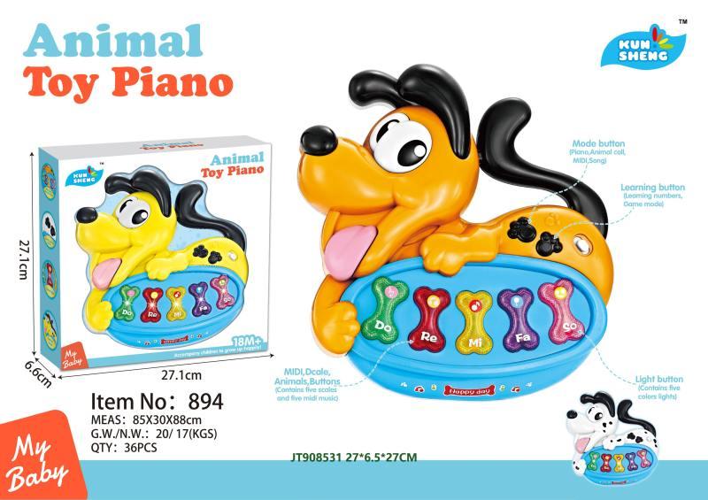 Musical Instrument nmúsica No.JT908531