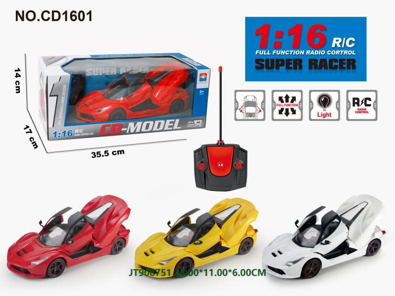 R/C Car No.JT908751