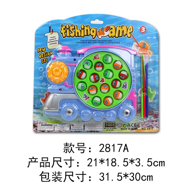 Electric Musical Fishing Toy-Train