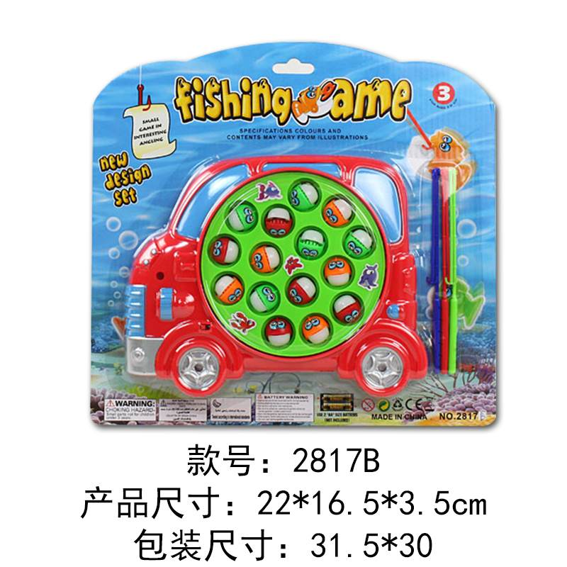 Electric Musical Fishing Toy-Car