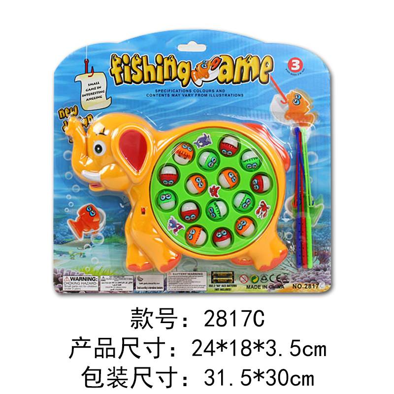 Electric Musical Fishing Toy-Elephant