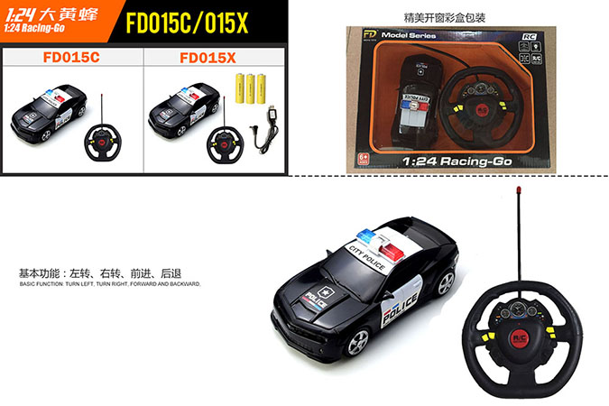 1:24 4 channel simulation RC remote control police cars steering wheel included battery No.FD015X
