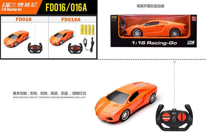 1:16 4 channel RC remote control  cars included battery-Lamborghini No.FD016A