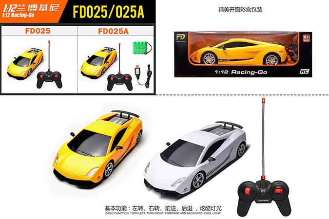 1:12 4 channel simulation RC remote control cars included battery-Lamborghini No.FD025A