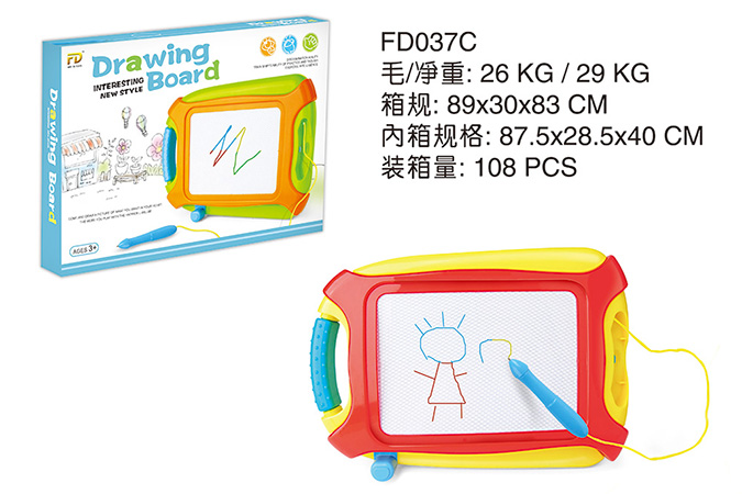 Colorful magnetic writing board No.FD037C
