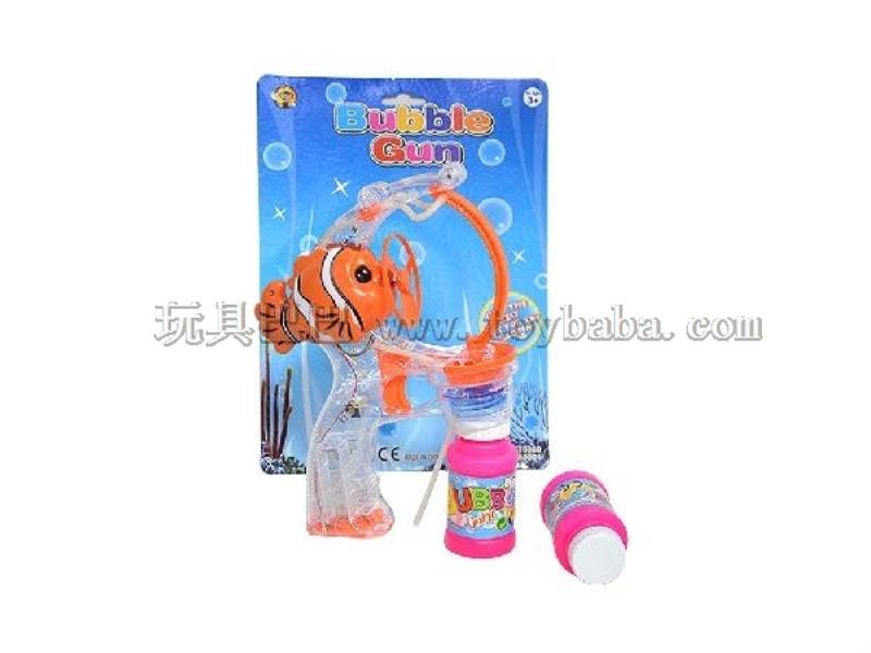 Transparent Big Bubble Double Spray-Paint Flashing Automatic Musical Bubble Gun with 2 Big Bubble Water