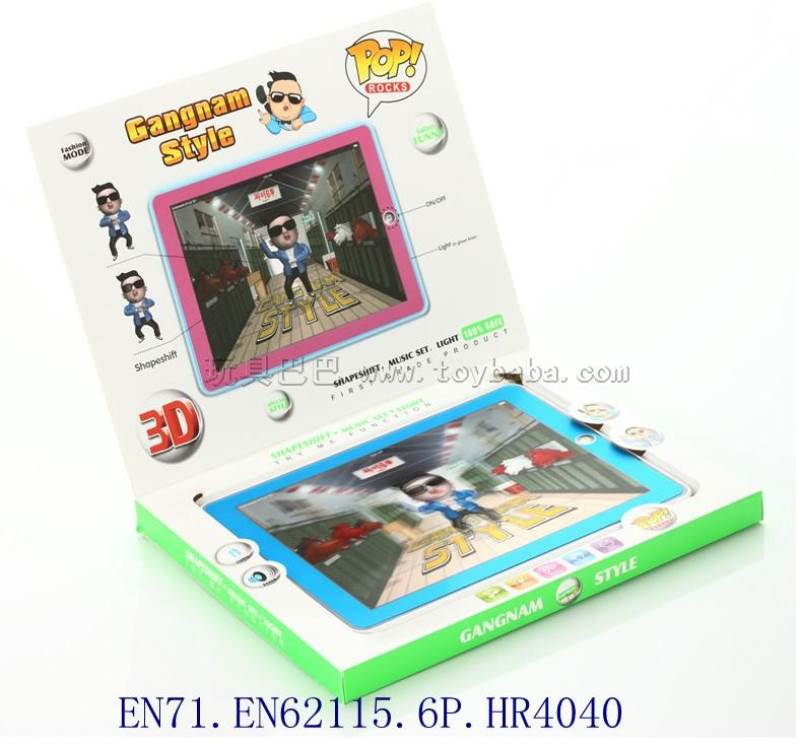 Y-PAD touch voice learning machine - 3D Fun Farm
