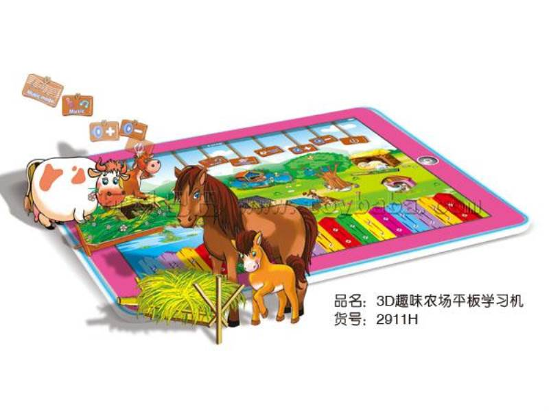 3D-PAD Music Farm Tablet PC Toy (English Pack)
